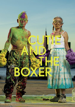 Cutie and the Boxer - A Portrait of an Artist Couple in New York