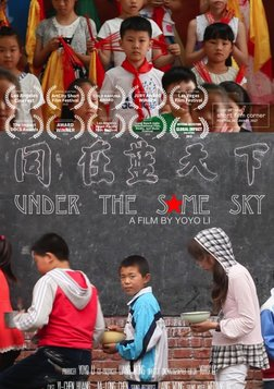 "Under the Same Sky - ""Equal"" Education in China"